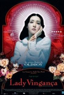 Lady Vingança - Poster / Capa / Cartaz - Oficial 5