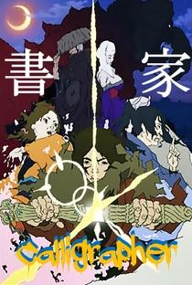 Shoka - Poster / Capa / Cartaz - Oficial 1