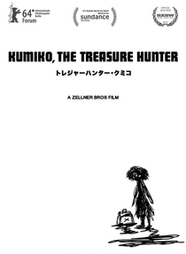 Kumiko, a Caçadora de Tesouros  - Poster / Capa / Cartaz - Oficial 7
