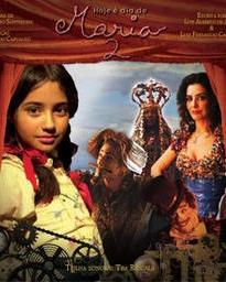 Hoje é dia de Maria 2ª Jornada - Poster / Capa / Cartaz - Oficial 4