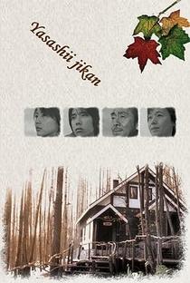 Yasashii Jikan - Poster / Capa / Cartaz - Oficial 4