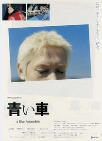 Carro Azul - Poster / Capa / Cartaz - Oficial 1
