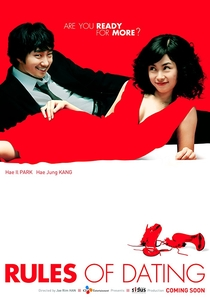 Rules of Dating - Poster / Capa / Cartaz - Oficial 4