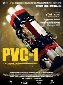 PVC-1 - Poster / Capa / Cartaz - Oficial 3