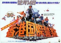 Pom Pom - Poster / Capa / Cartaz - Oficial 2