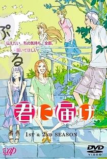 Kimi ni Todoke (1ª Temporada) - Poster / Capa / Cartaz - Oficial 12