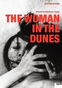 A Mulher da Areia - Poster / Capa / Cartaz - Oficial 4