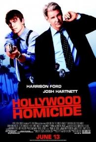 Divisão de Homicídios - Poster / Capa / Cartaz - Oficial 1
