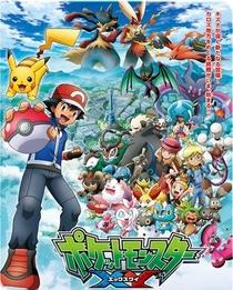 Pokémon (17ª Temporada) - Poster / Capa / Cartaz - Oficial 1