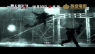 new! KUNG FU JUNGLE Final trailer Donnie Yen 甄子丹