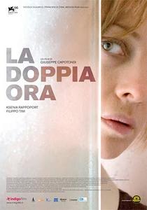 A Hora Dupla - Poster / Capa / Cartaz - Oficial 1