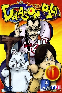 Dragon Ball (3ª Temporada) - Poster / Capa / Cartaz - Oficial 11