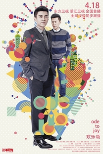 Ode to Joy (1ª Temporada) - Poster / Capa / Cartaz - Oficial 14
