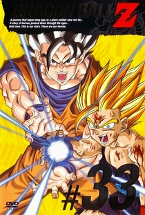 Dragon Ball Z (7ª Temporada) - Poster / Capa / Cartaz - Oficial 27