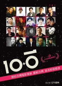 10 + 10 - Poster / Capa / Cartaz - Oficial 3