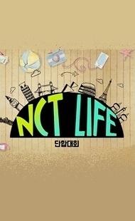 NCT LIFE in Paju - Poster / Capa / Cartaz - Oficial 1