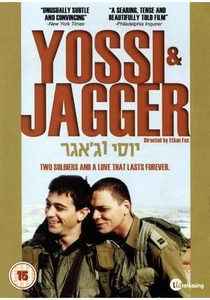 Yossi & Jagger - Delicada Relação - Poster / Capa / Cartaz - Oficial 2