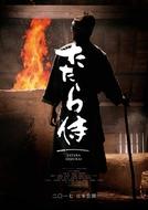 Tatara Samurai (Tatara Samurai)