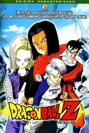 Dragon Ball Z: OVA 2 - Gohan e Trunks, os Guerreiros do Futuro