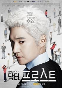 Dr. Frost - Poster / Capa / Cartaz - Oficial 1
