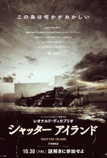 Ilha do Medo - Poster / Capa / Cartaz - Oficial 6