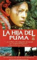 La hija del Puma (La hija del Puma)
