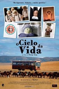 O Ciclo da Vida - Poster / Capa / Cartaz - Oficial 2