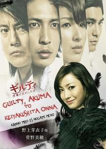 Guilty Akuma to Keiyakushita Onna - Poster / Capa / Cartaz - Oficial 1