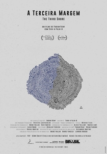 Terceira Margem - Poster / Capa / Cartaz - Oficial 1