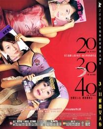 20 30 40 - Poster / Capa / Cartaz - Oficial 3