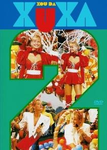 Xou da Xuxa: Volume 02 - Poster / Capa / Cartaz - Oficial 1