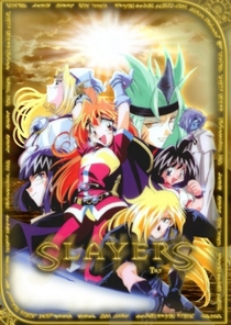 Slayers Try - Poster / Capa / Cartaz - Oficial 1