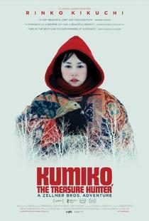 Kumiko, a Caçadora de Tesouros  - Poster / Capa / Cartaz - Oficial 1