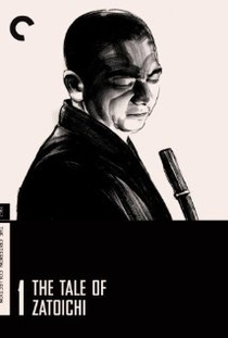 O Conto de Zatoichi - Poster / Capa / Cartaz - Oficial 1