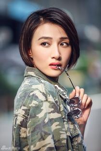 Joyce Feng - Poster / Capa / Cartaz - Oficial 1