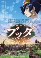 Buda de Osamu Tezuka Parte I: A beleza do deserto vermelho! (Tezuka Osamu no Buddha: Akai sabaku yo! Utsukushiku)