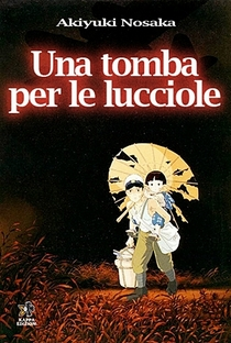 Túmulo dos Vagalumes - Poster / Capa / Cartaz - Oficial 50