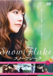 Snow Flake  - Poster / Capa / Cartaz - Oficial 1