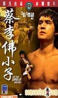 O Grande Mestre da Morte - Poster / Capa / Cartaz - Oficial 2