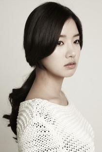 Yoon Seo - Poster / Capa / Cartaz - Oficial 1