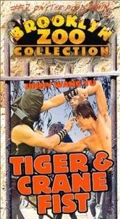 Tigre Indomável - Poster / Capa / Cartaz - Oficial 1