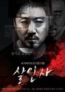 The Murderer (Salinja)