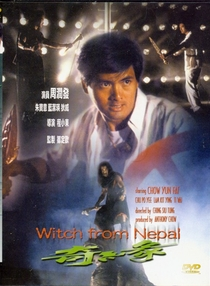 A Bruxa do Nepal - Poster / Capa / Cartaz - Oficial 1