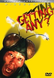 Getting Any? - Poster / Capa / Cartaz - Oficial 4