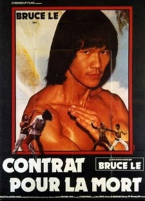 Bruce the Super Hero - Poster / Capa / Cartaz - Oficial 3