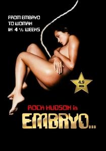 Embrião - Poster / Capa / Cartaz - Oficial 1