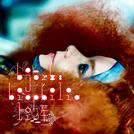 Björk: Biophilia Live (Björk: Biophilia Live)