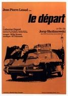 Le Départ (Le Départ)