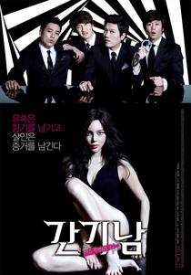 The Scent - Poster / Capa / Cartaz - Oficial 1