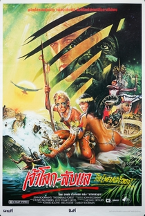 A Floresta das Esmeraldas - Poster / Capa / Cartaz - Oficial 6